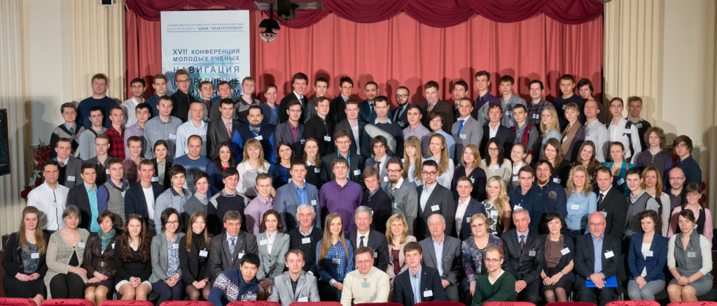Participants of the 17 th Conference of Young Scientists